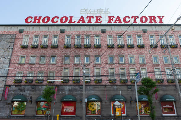 Ishiya Chocolate Factory / Shiroi Koibito Park